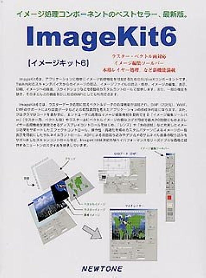 公爵夫人代表香港ImageKit 6
