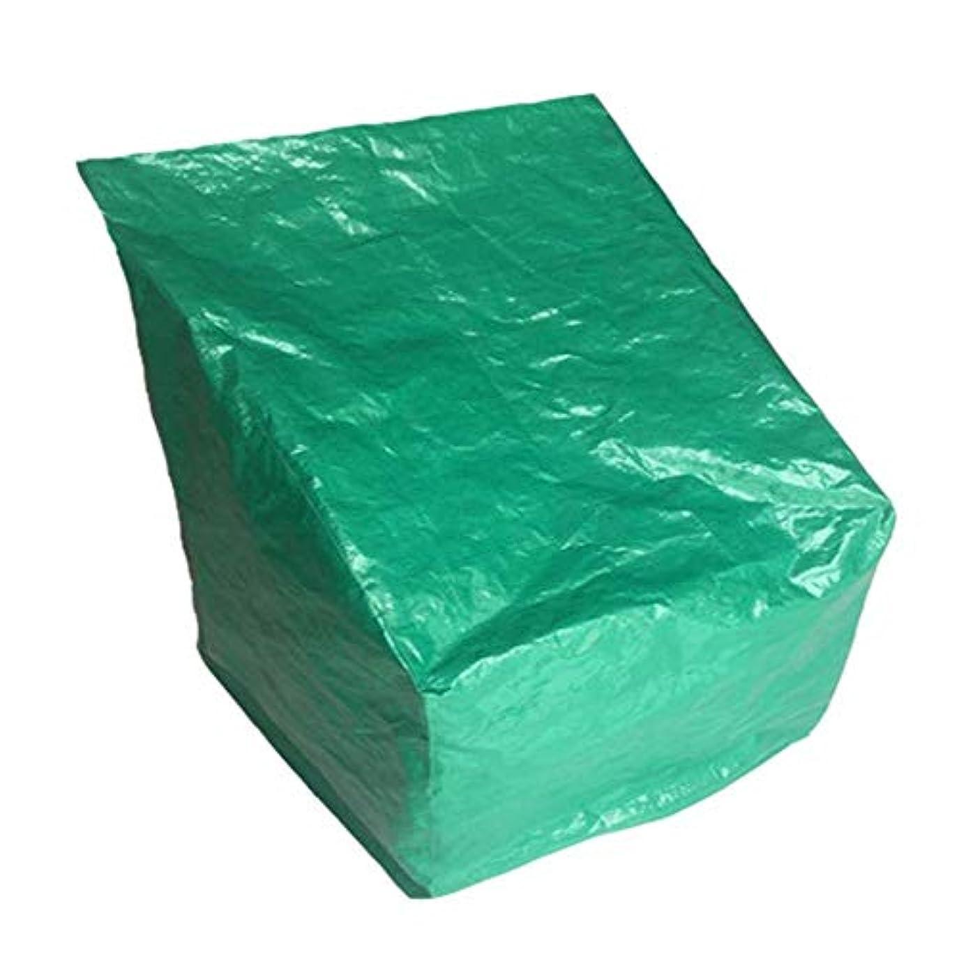 魔女導入する曲がったZEMIN ターポリンタープ 庭園 家具 カバー 椅子 dest 縫い ターポリン 防水 防塵 フード オックスフォード布、 カスタマイズ可能、 3サイズ (色 : Green, サイズ さいず : 66x66x80CM)