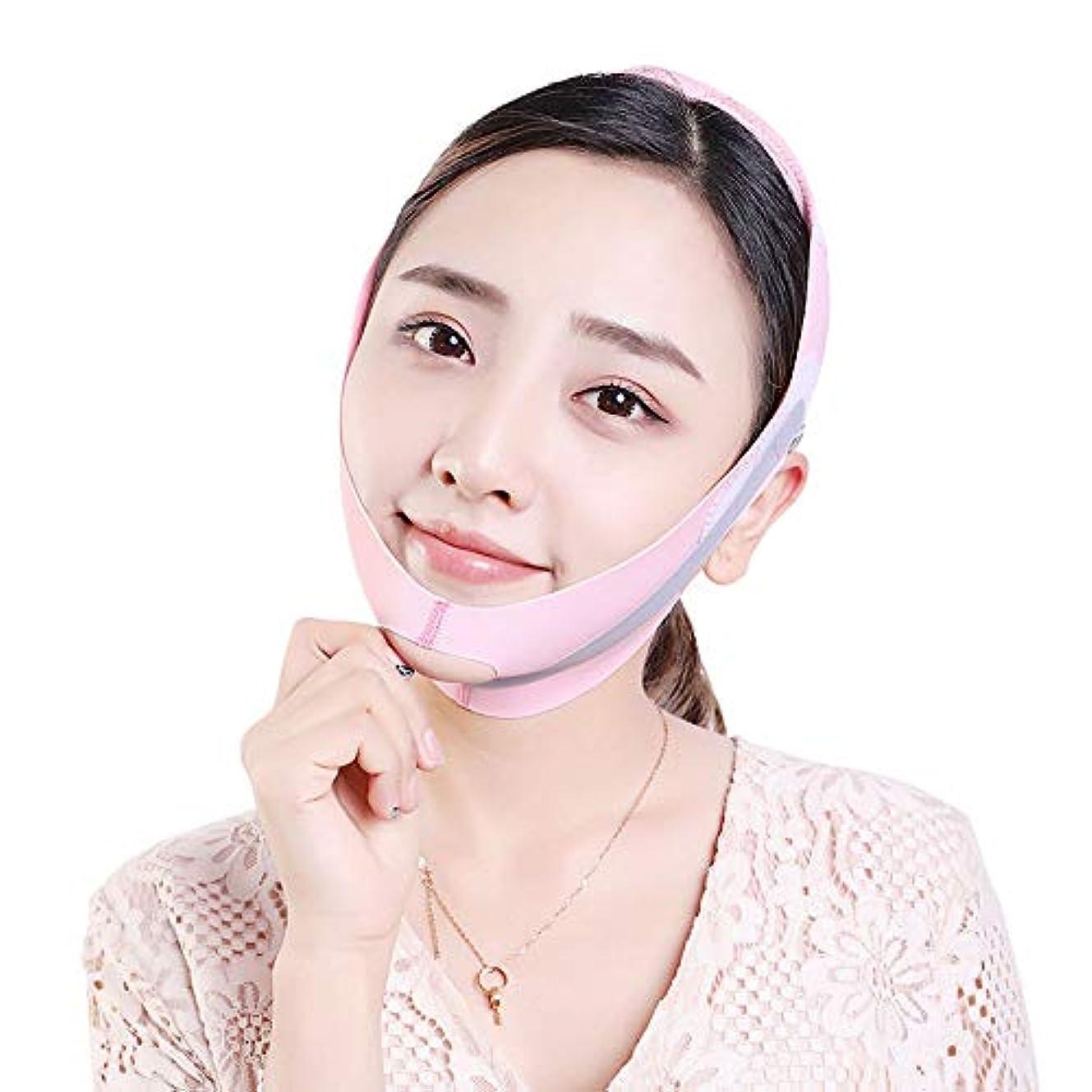 膜ペニー丘滑らかで フェイスマスク、Vフェイス包帯/リフティング咬筋収縮あご/ネックサポートリフトVフェイスベルト(ピンク)