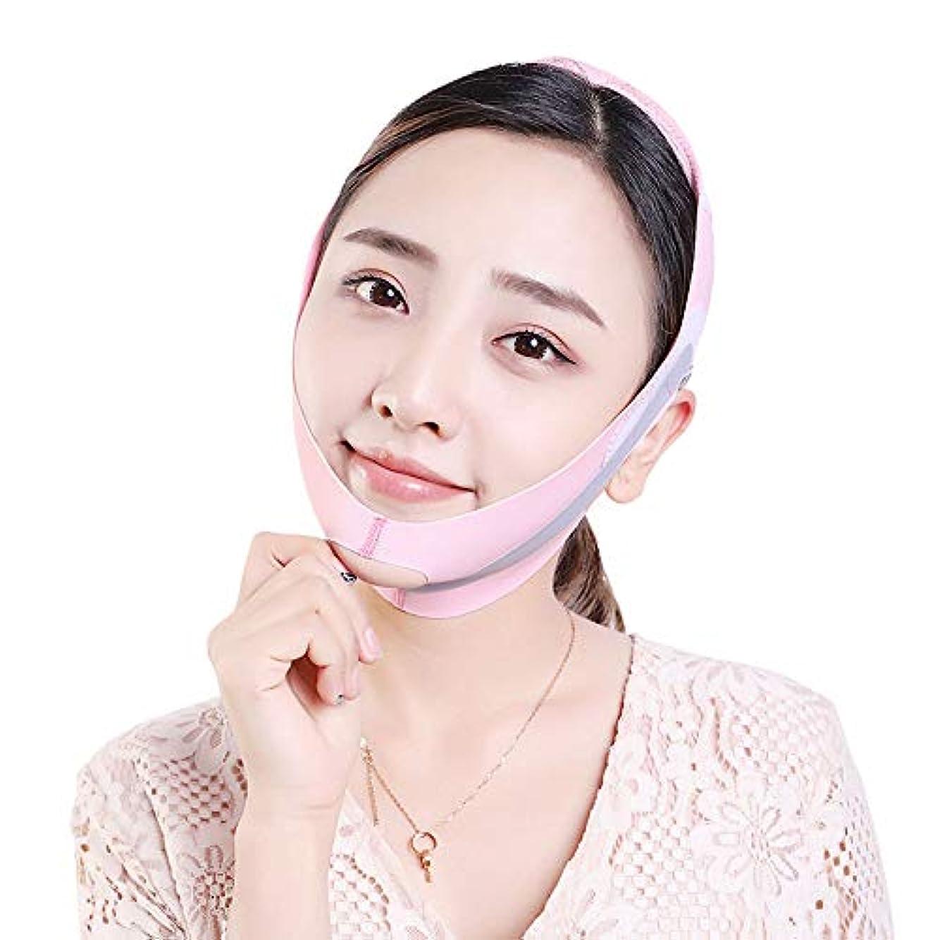 夢外側警報滑らかで フェイスマスク、Vフェイス包帯/リフティング咬筋収縮あご/ネックサポートリフトVフェイスベルト(ピンク)