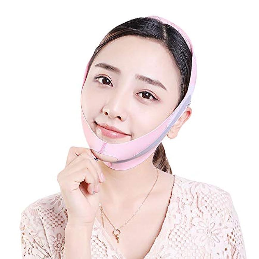 ピッチャー芸術サラミ滑らかで フェイスマスク、Vフェイス包帯/リフティング咬筋収縮あご/ネックサポートリフトVフェイスベルト(ピンク)