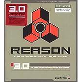 REASON 3.0 UPG