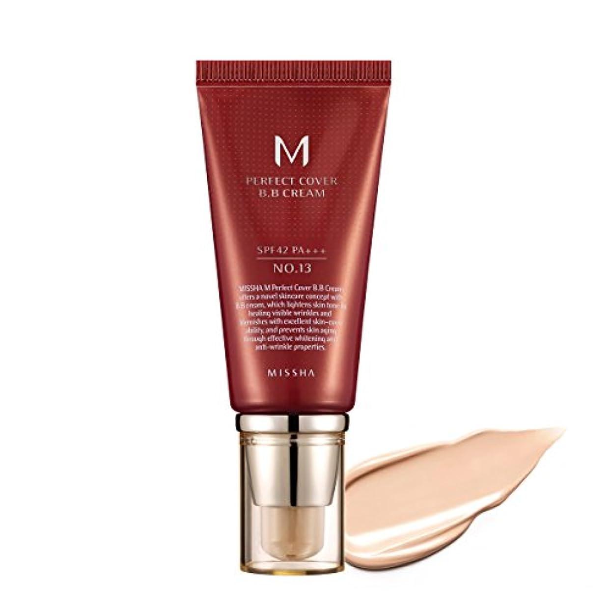 控えめな備品すなわちMISSHA M Perfect Covering BB Cream SPF42 PA+++ No. 13 Bright Beige