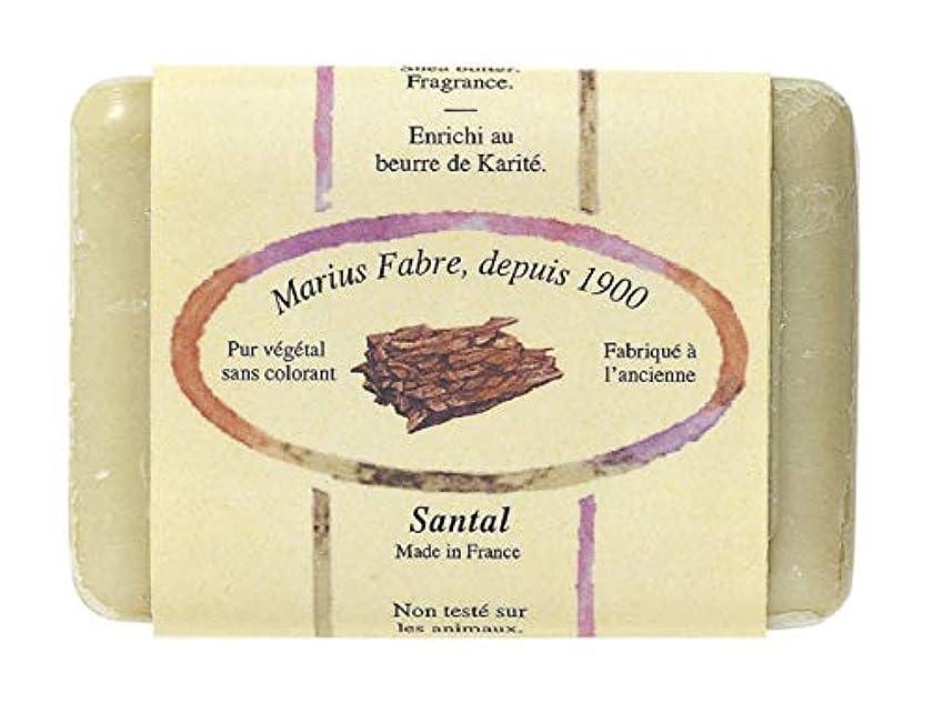 関係するそれに応じてトチの実の木サボンドマルセイユ 150g サンダルウッド