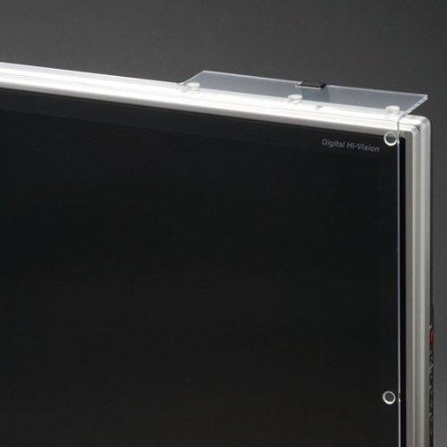 ナカバヤシ 液晶テレビ保護パネル 20インチ用 LCG-020AG