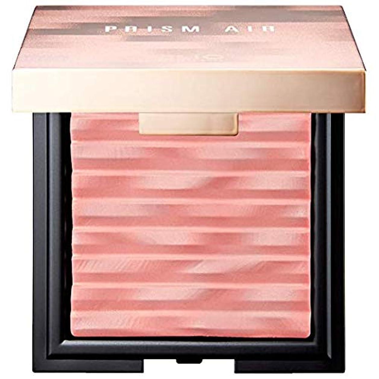 左侵入こんにちはClio Prism Air Blusher クリオプリズムエアブラッシャー (#01 Muted Pink) [海外直送品]