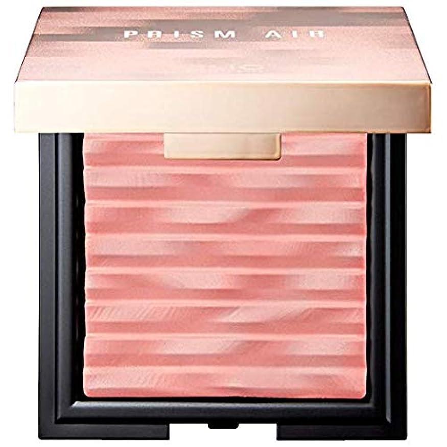 Clio Prism Air Blusher クリオプリズムエアブラッシャー (#01 Muted Pink) [海外直送品]