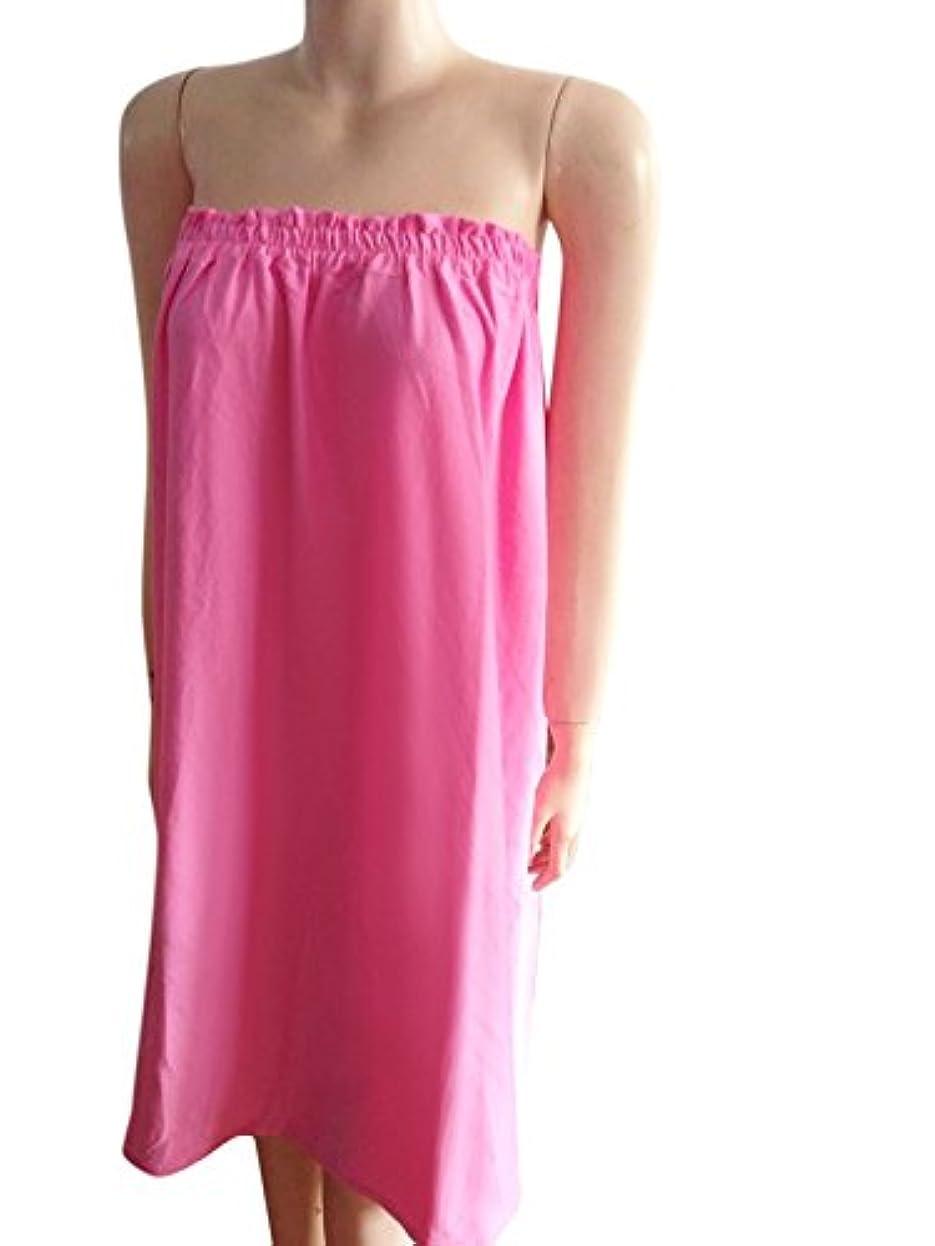 ブレス位置するデンプシーエステ ガウン/エステ用ローブ(ゴムタイプ) 選べる4色!(ピンク)