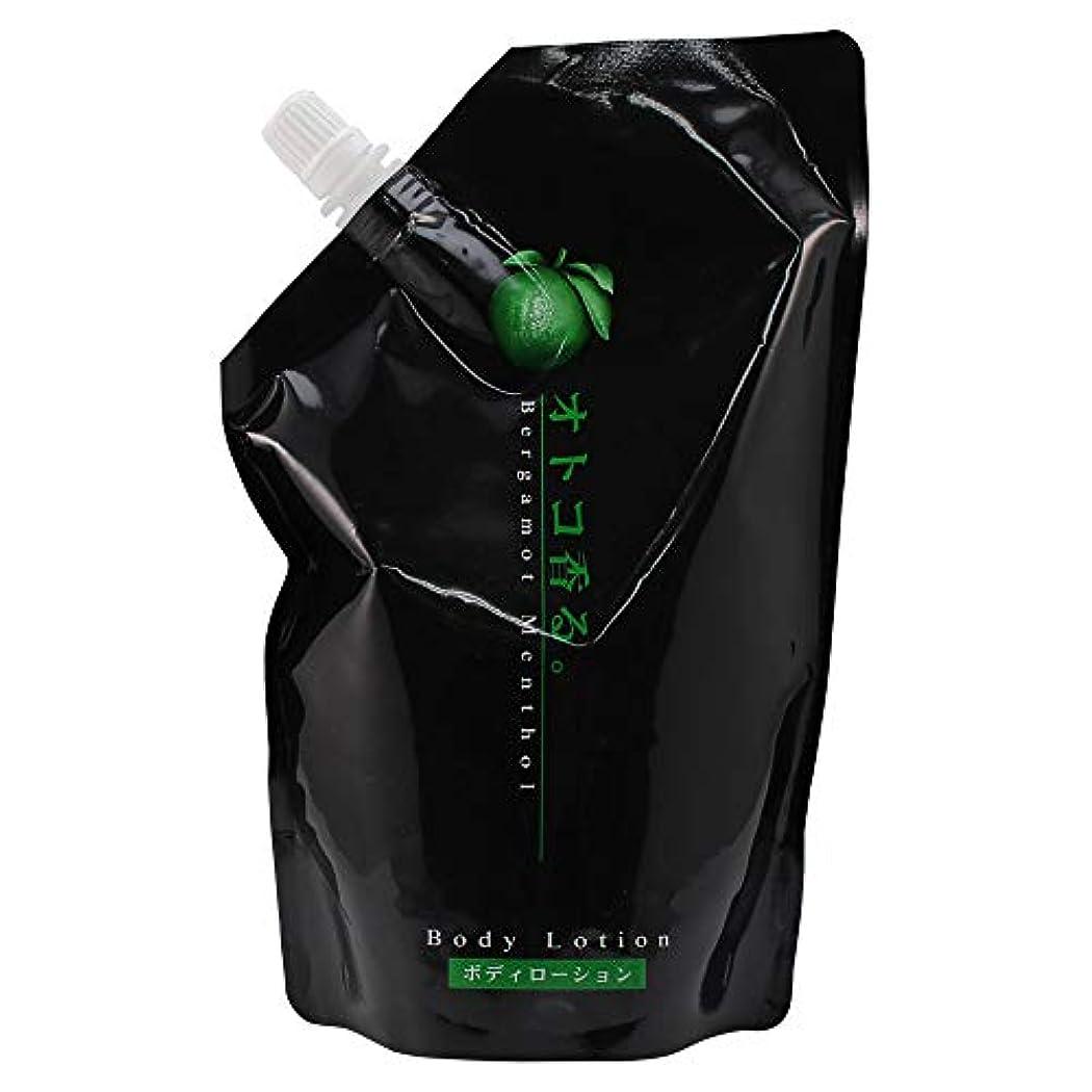 怪物火炎アサートクラシエ オトコ香る ボディローション(ベルガモット) 500ml 詰替え用(レフィル)