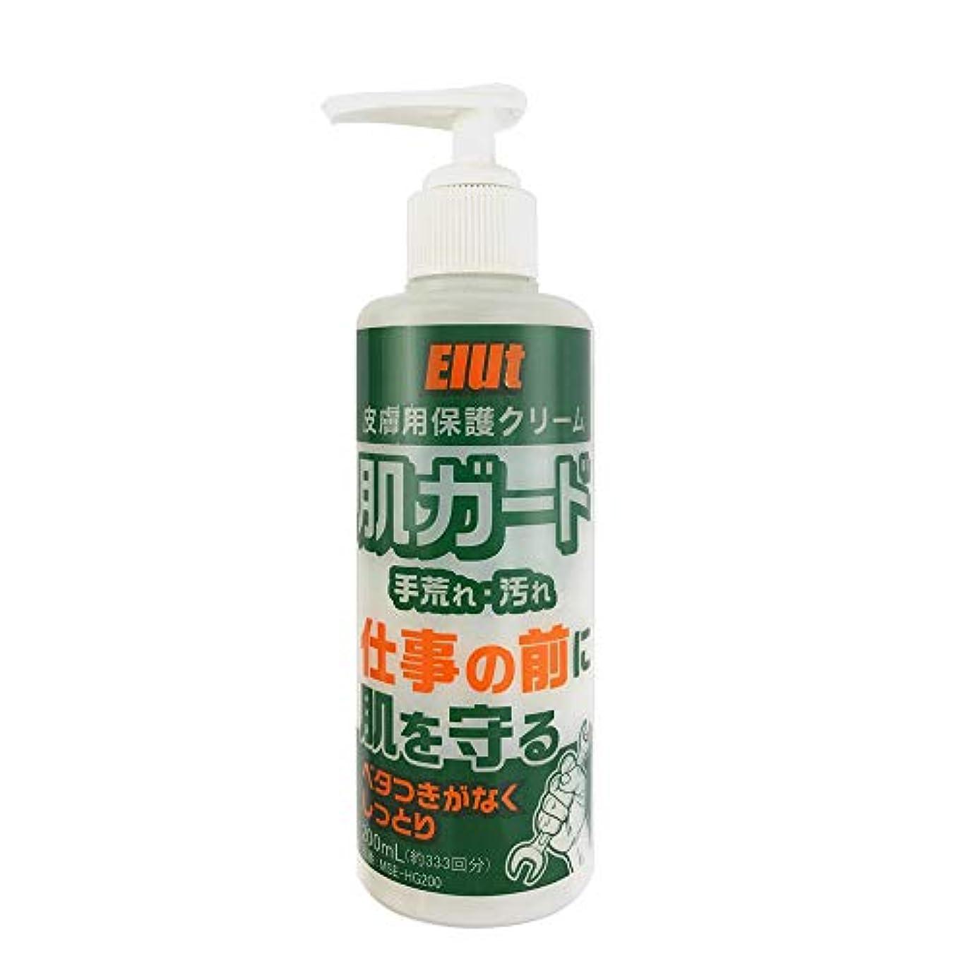 中止します故意の宮殿皮膚要保護クリーム 肌ガード 200ml Elut エルト/手の汚れ落とし、手の臭い落とし、手荒れ予防に効果的面! 臭いなし、ベタつきなしでとても使いやすいです。