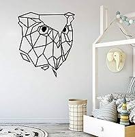 Ansyny 黒の幾何学的なフクロウの壁の装飾ステッカー赤ちゃん保育園ビニール壁デカール寝室のリビングルームの取り外し可能な壁紙42 * 48 Cm