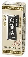 サントリー 烏龍茶 250ml×24本