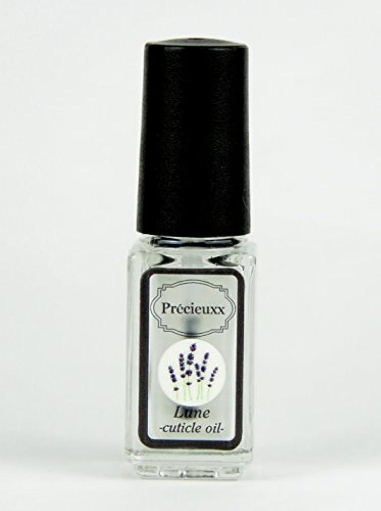 ブラスト溶融幻想オーガニック ネイルオイル Precieuxx(プレシュー) ネイルアンドキューティクルボタニカルオイル 5ml ラベンダー