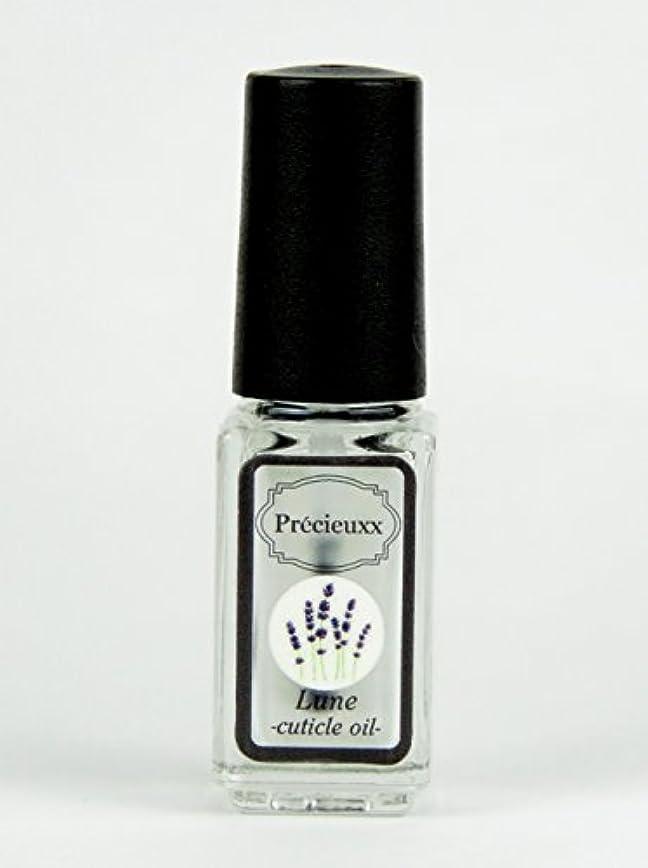 道徳療法結婚式オーガニック ネイルオイル Precieuxx(プレシュー) ネイルアンドキューティクルボタニカルオイル 5ml ラベンダー