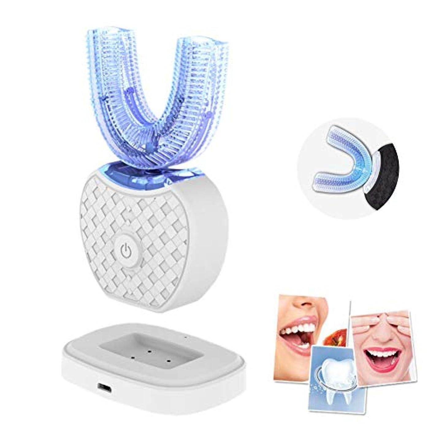 スマート怠惰なシリコーン電動歯ブラシを360度ワイヤレス歯のクリーナーパーソナルケア、防水USB充電をホワイトニング
