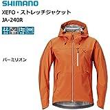 シマノ(SHIMANO) XEFO・ストレッチジャケット JA-240R