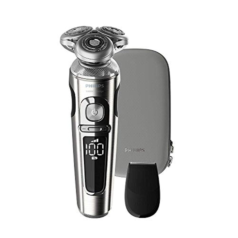 ヘクタールコモランマ発表フィリップスS9000 プレステージ メンズ電気シェーバー72枚刃 回転式お風呂剃り&丸洗い可 SP9820/12