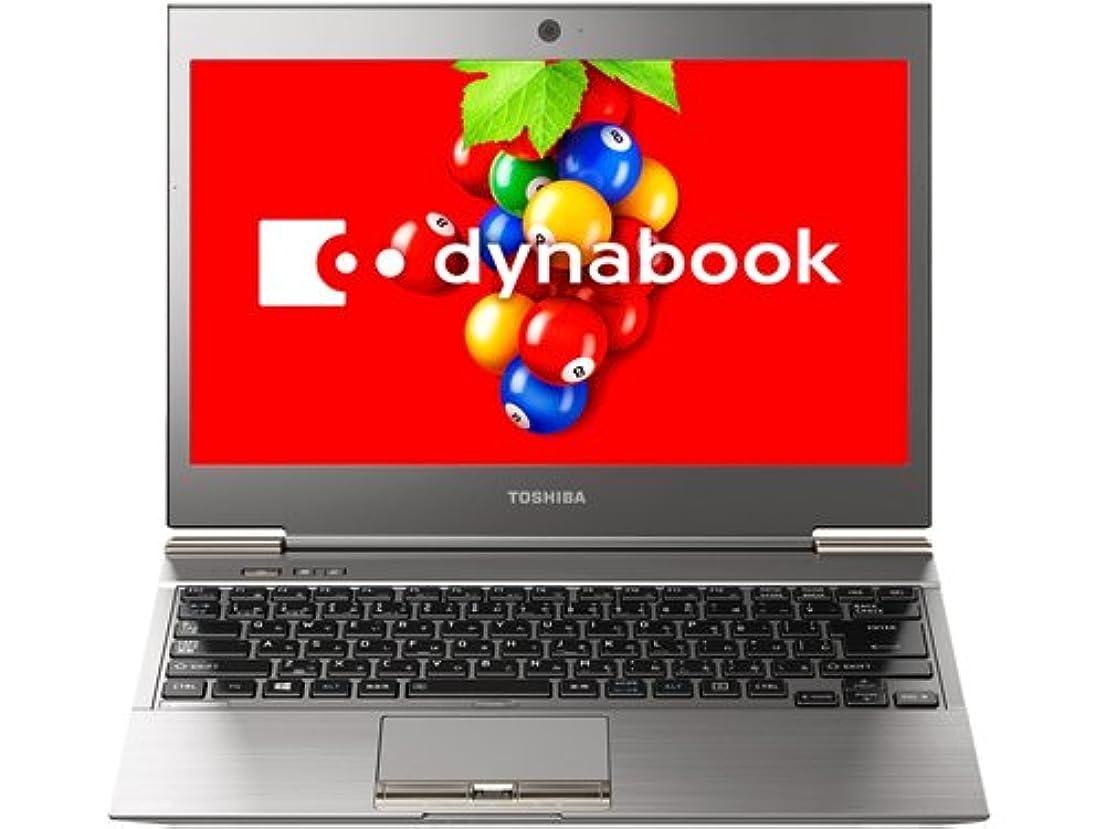 鷹紳士ツール【中古】 ダイナブック dynabook Z930 PR632JGCLEEZ6X / Core i5 3437U(1.9GHz) / HDD:128(SSD)GB / 13.3インチ / シルバー