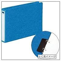 == まとめ == リヒトラブ/リングファイル/紙表紙 - ヨコ・2穴 - / B5 / ブルー - ×10セット -