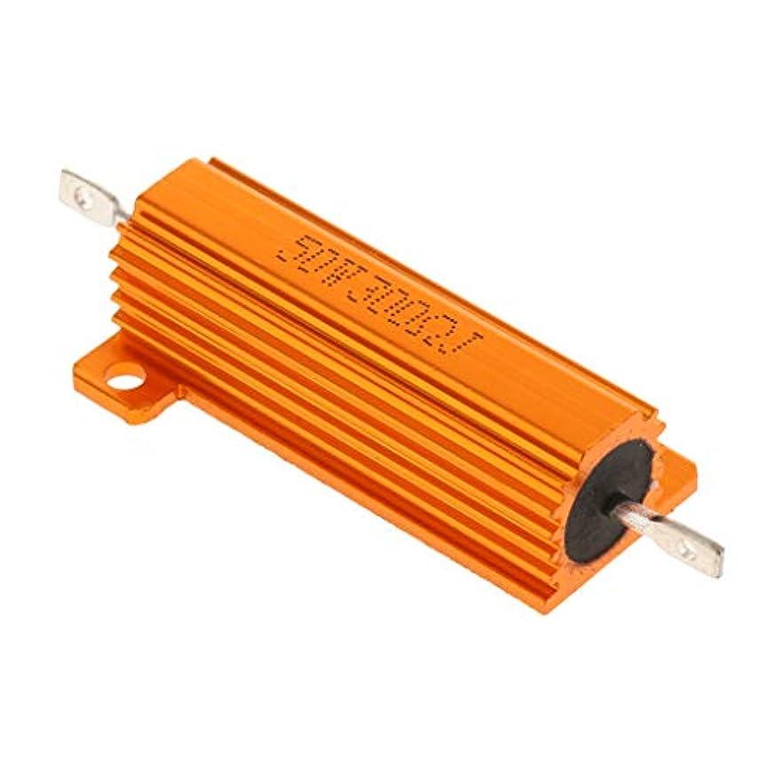 トラブルカトリック教徒皿shama RX24 50Wワットシェルパワーアルミニウムケース巻線型抵抗器 - 300R