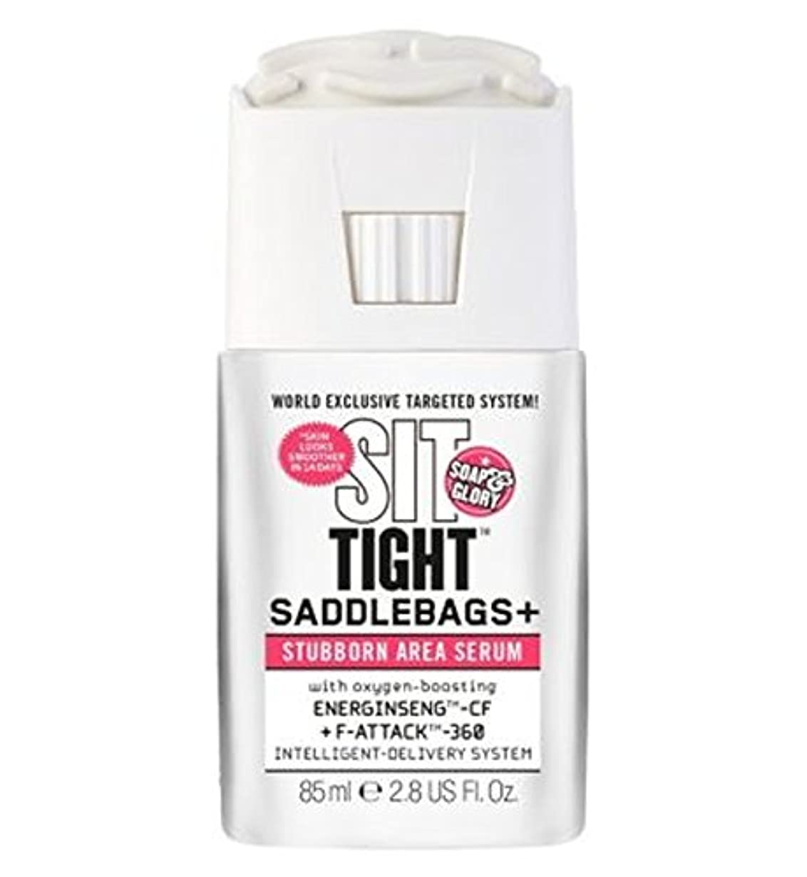 薬用期間ソフトウェア石鹸&栄光?はタイト?サドル+ 85ミリリットルに座ります (Soap & Glory) (x2) - Soap & Glory? Sit Tight? Saddlebags+ 85ml (Pack of 2) [並行輸入品]