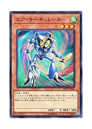 遊戯王 日本語版 DP19-JP046 Vortex Tro...