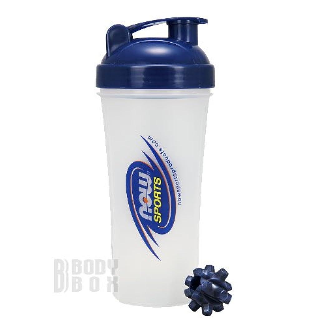 ロケーション家族スポンジNOW サンダーボールシェイカーカップ (Thunderball Shaker Cup) 700ml