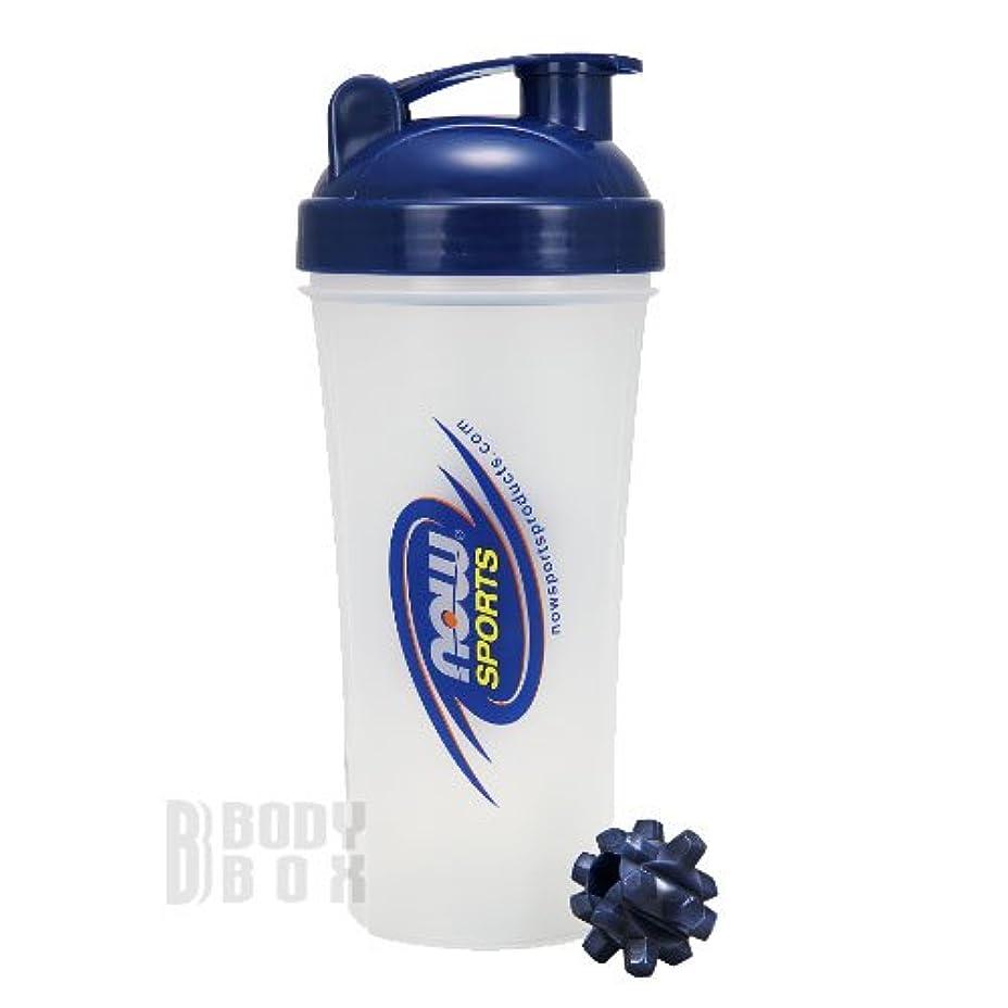 繊維図予防接種するNOW サンダーボールシェイカーカップ (Thunderball Shaker Cup) 700ml