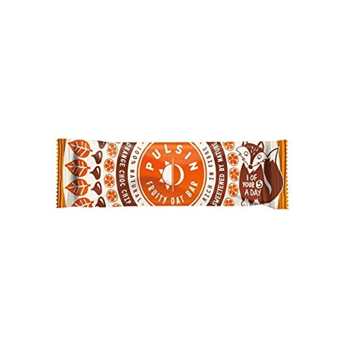 未払い砂のモジュールフルーティーオーツバー オレンジ チョコチップ 25g【24個セット】