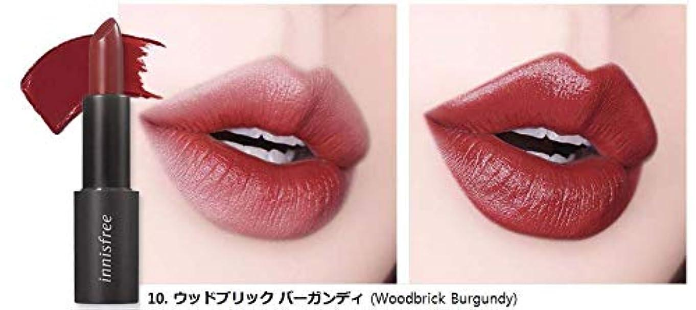 薬剤師調子タイトル[イニスフリー] innisfree [リアル フィット リップスティック 3.1g - 2019 リニューアル] Real Fit Lipstick 3.1g 2019 Renewal [海外直送品] (10. ウッドブリック...