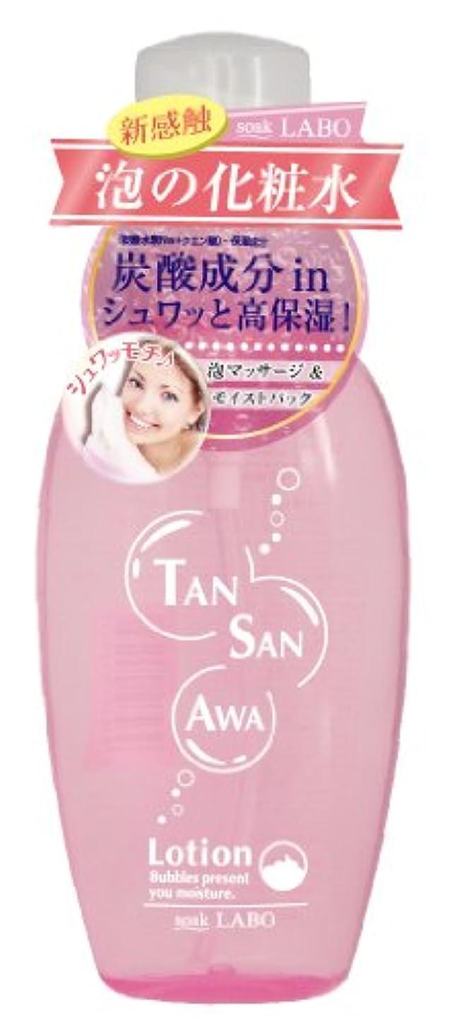 品絶滅した心配ソークラボ 泡の化粧水 210mL