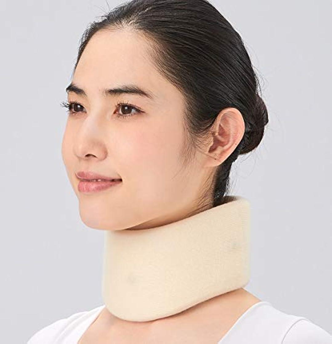 bonbone ソフト頚椎カラー コルセット フリーサイズ オフホワイト