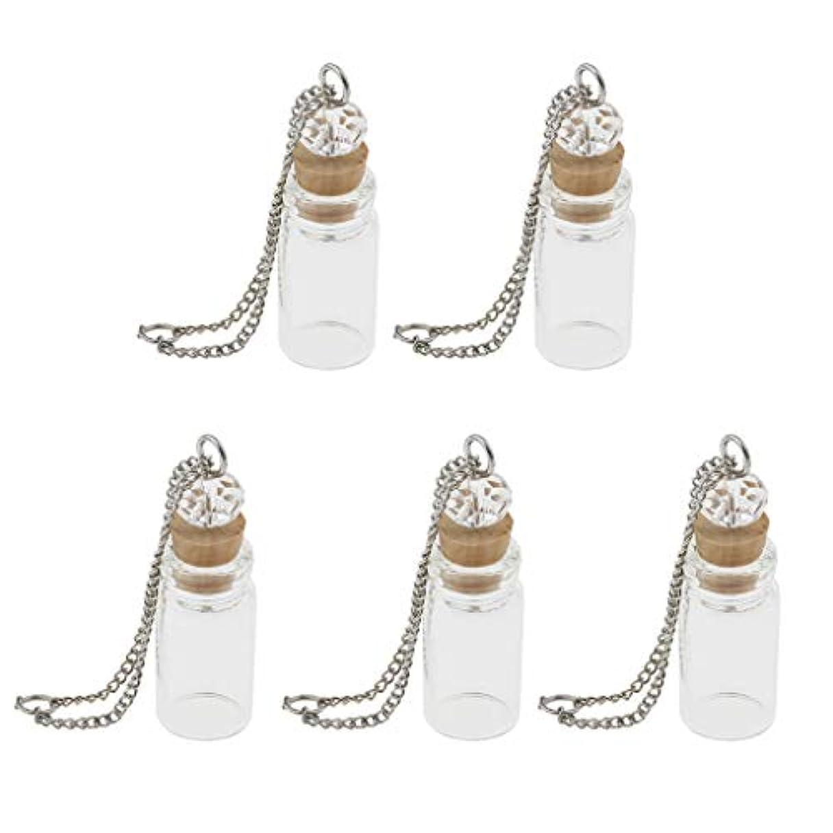 シンク分析的雪だるまを作るPerfeclan コルク入り ミニガラス 5個 ネックレスペンダント バイアル DIY装飾 2タイプ選べ - 1mlクリア
