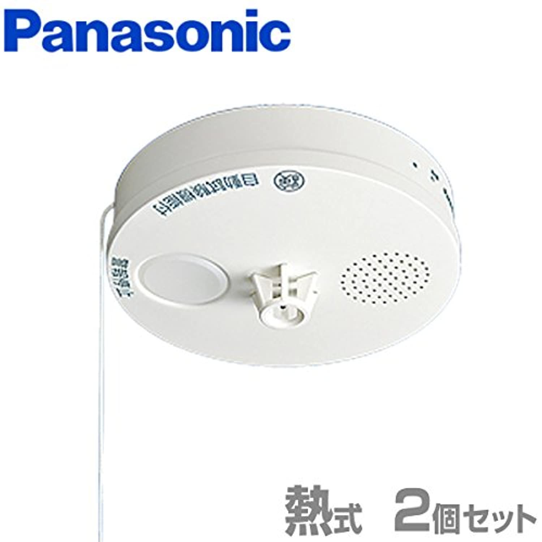 パナソニック(Panasonic) 住宅用火災警報器 ねつ当番 薄型 定温式 お得な2個セット(電池式?移報接点なし)(警報音?音声警報機能付) SHK38155*2 クールホワイト