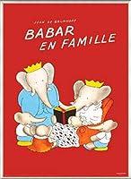 ポスター ジャン ド ブリュノフ Babar en Famille 額装品 アルミ製ベーシックフレーム(ライトブロンズ)