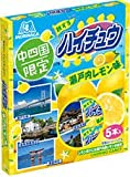 「中四国限定」 旅するハイチュウ 瀬戸内レモン味 5本入り