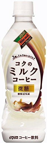 ダイドー ブレンド コクのミルクコーヒー 430mlペットボトル×24本入×2ケース(48本)