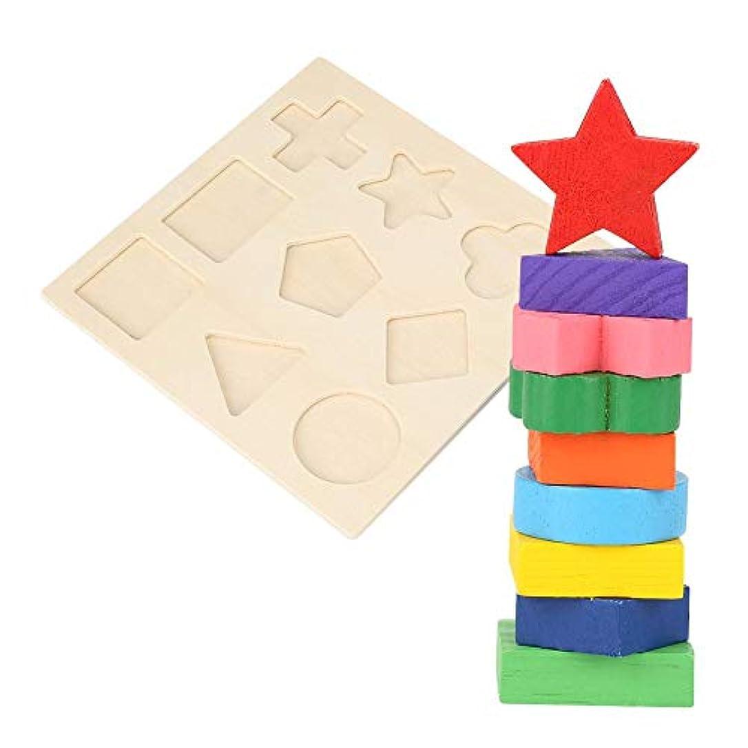 弓苦情文句圧縮されたスタッキングブロック、木製のブロックのおもちゃ、面白い子供たち木製の幾何学図形木製パズルスタッキングビルディングブロック早期学習おもちゃ