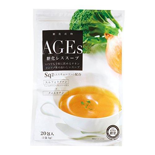 やまやヘルシーライフ AGE研究協会認定 AGEs 糖化レス スープ 100g(5g×20包) 糖化予防成分Sq2配合