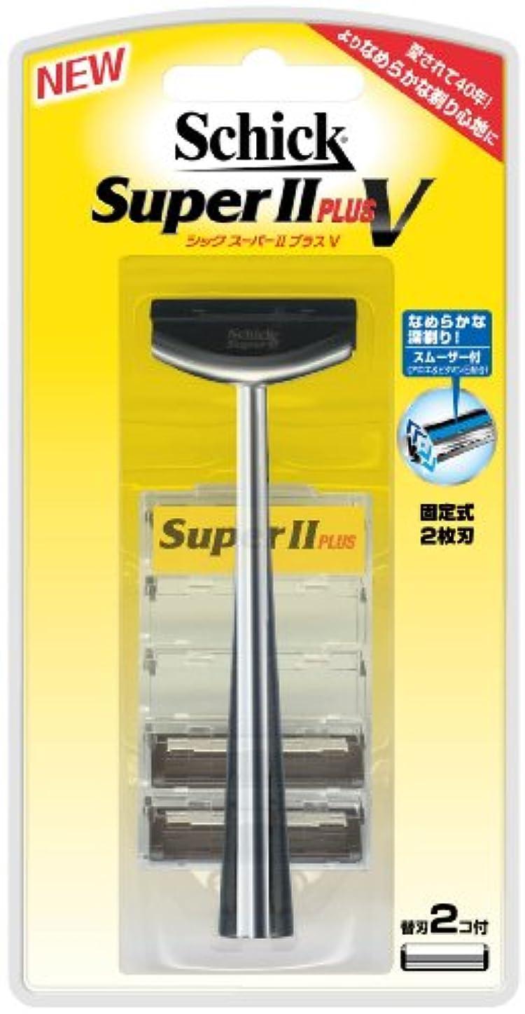 ケントフロンティア中国シック スーパーII プラスVホルダー(替刃2コ付)