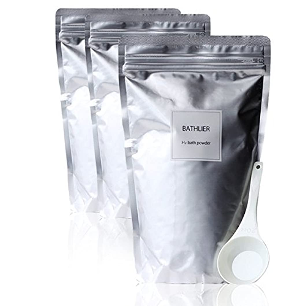 徹底同じ電子入浴剤 水素「BATHLIER H2 bath powder」RDモイストバスパウダー(1kg×3個)セット
