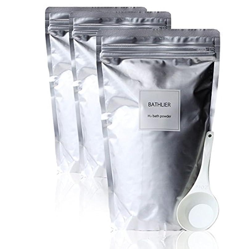 甘やかす有毒未払い入浴剤 水素「BATHLIER H2 bath powder」RDモイストバスパウダー(1kg×3個)セット