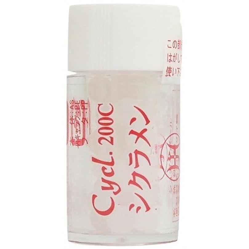 忌避剤論理的ホメオパシージャパンレメディー Cycl.  シクラメン 200C (小ビン)