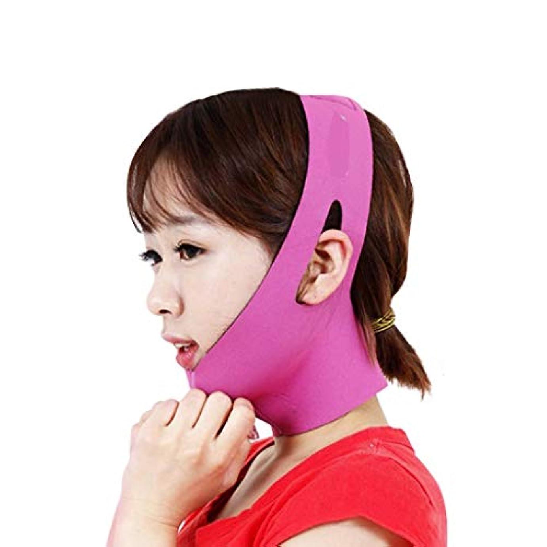 足音有益自由Jia He 軽量 薄い顔ベルト、ファーミング二重あごVフェイスアーティファクト美容補正マスクリフティング通気性睡眠薄い顔包帯 ## (Color : Rose red)