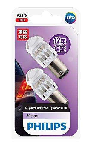 PHILIPS(フィリップス)  テールランプ ストップランプ  LED バルブ S25ダブル(P21/5W) レッド  12V 2W/0.3W ヴィジョンLEDシリーズ  2個入り 12836REDB2