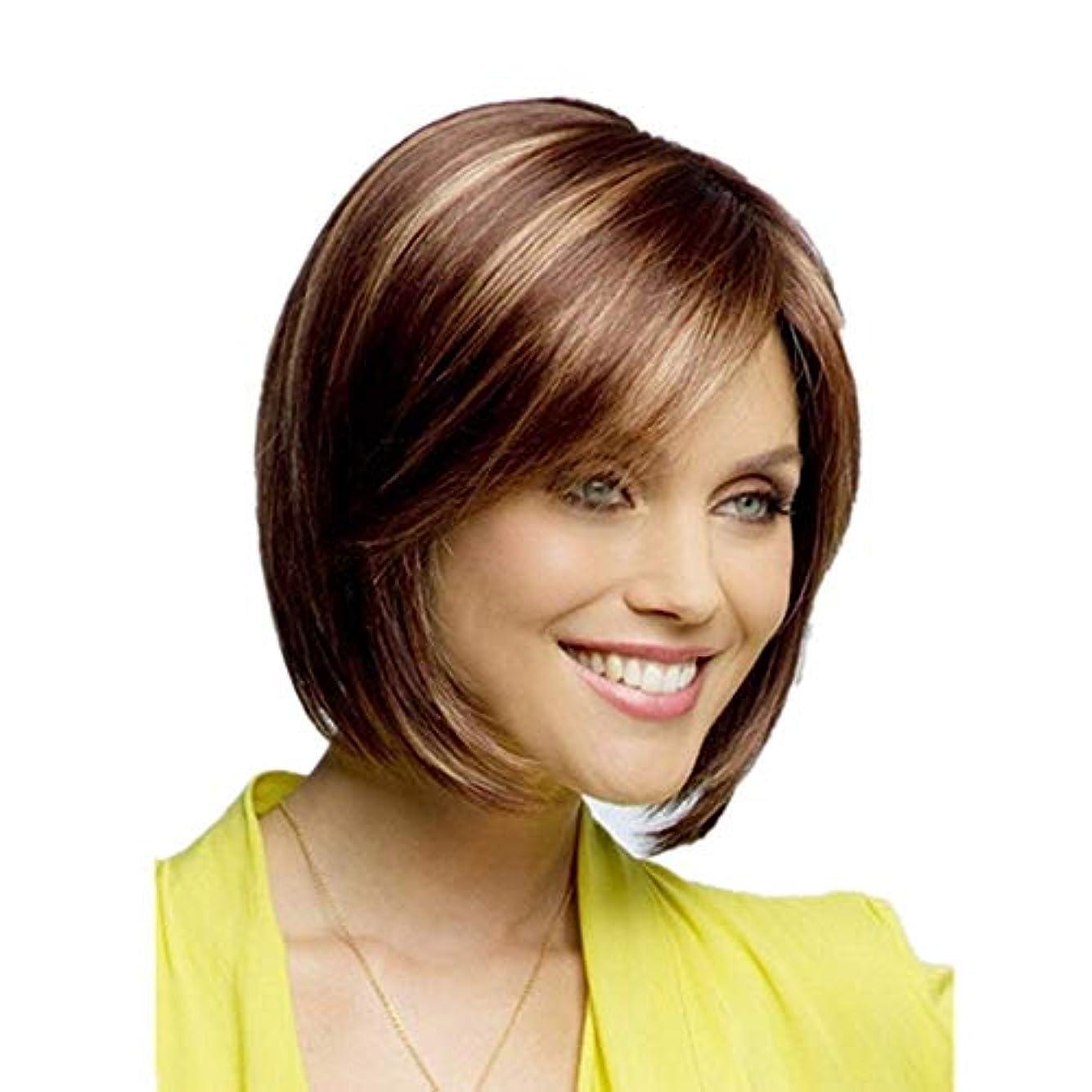 WASAIO 女性の短い巻き毛のかつら茶色の短い髪混合色ストレート人工毛ウィッグ (色 : Photo color)