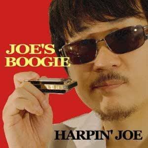 Joe's Boogie