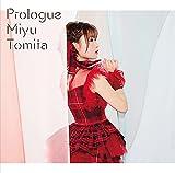【Amazon.co.jp限定】Prologue〔通常盤〕(メガジャケ付)