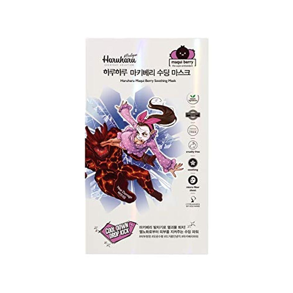 過度に挽く盗賊Haruharu(ハルハル) ハルハルプロローグ サイレンスマスク(5枚入り) フェイスパック 25ml×5枚
