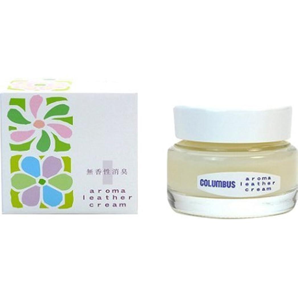 原始的な付録評価するコロンブス アロマレザークリーム 無香性消臭 30g